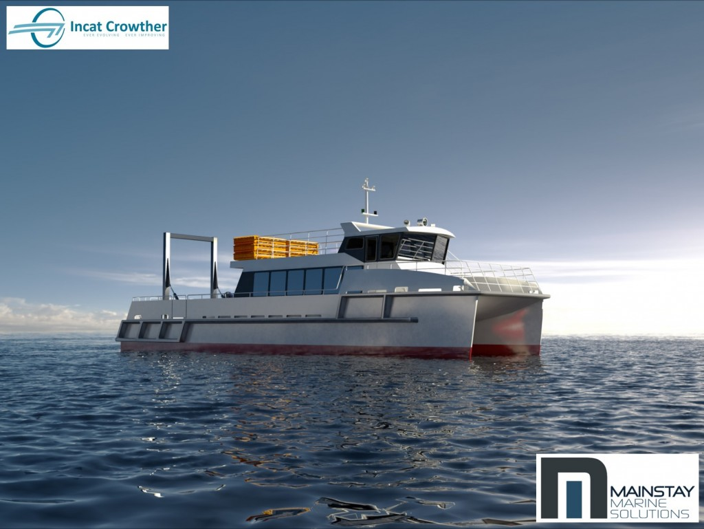 Illustration for North Fisheries Patrol Vessel